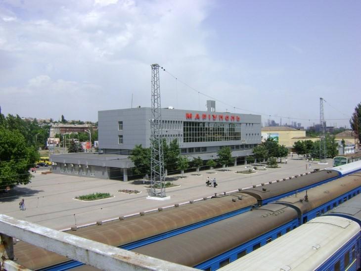 Вокзал Мариуполь